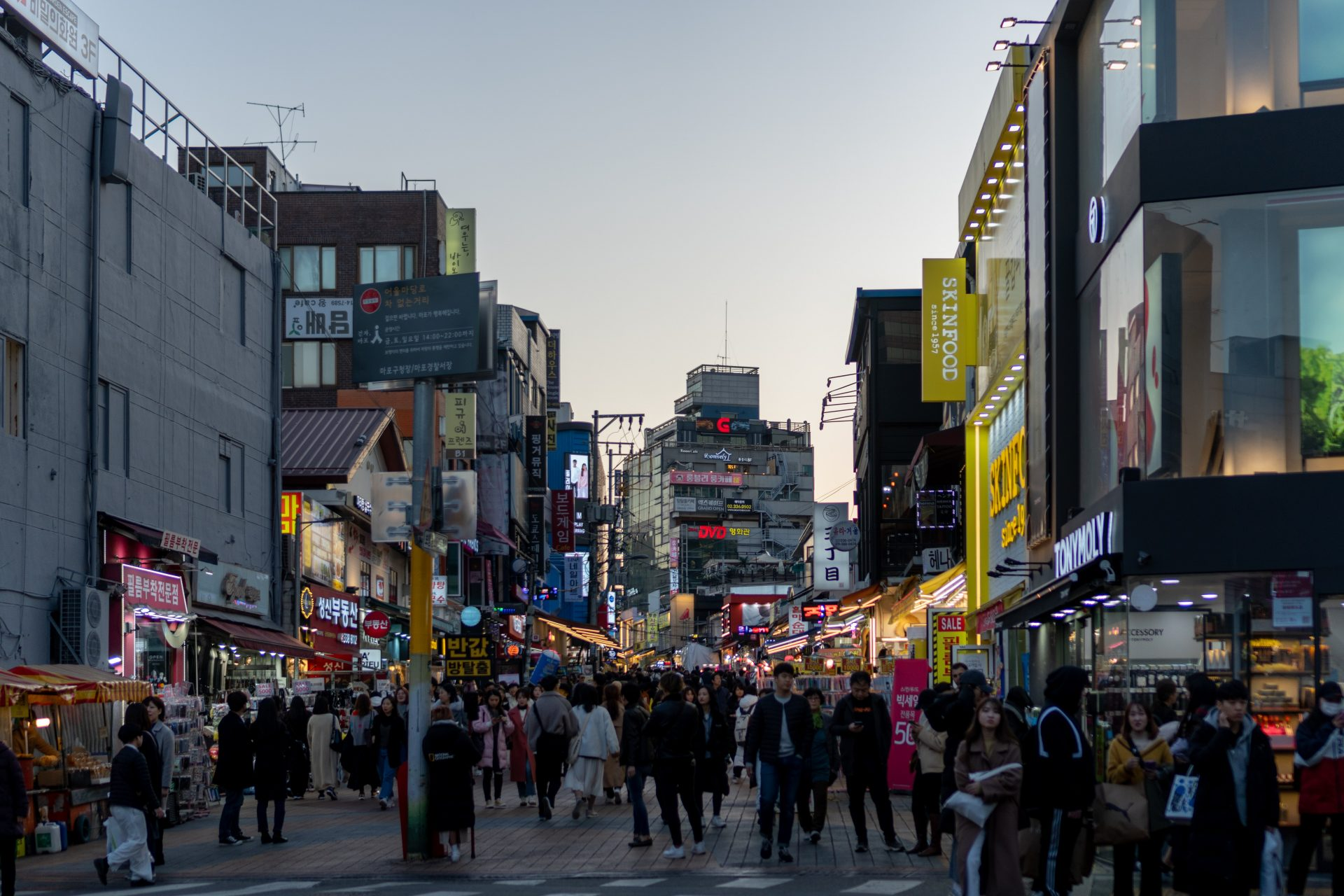 Cheap Things To Do in Seoul